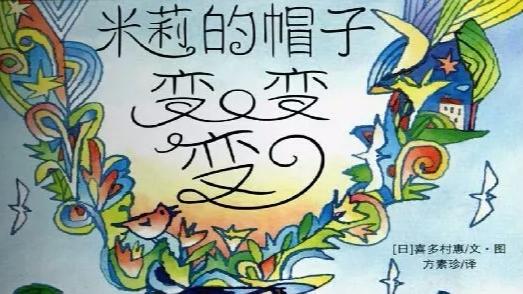【当端午节遇上父亲节之活动预告】少图分馆活动预告