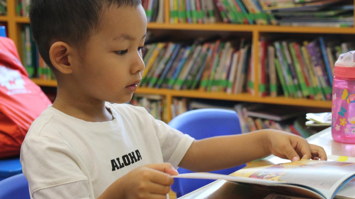 五色花少儿主题阅读季——图书馆伴我成长摄影作品征集
