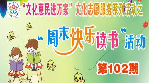 """""""迎中秋""""灯笼手工制作亲子活动"""