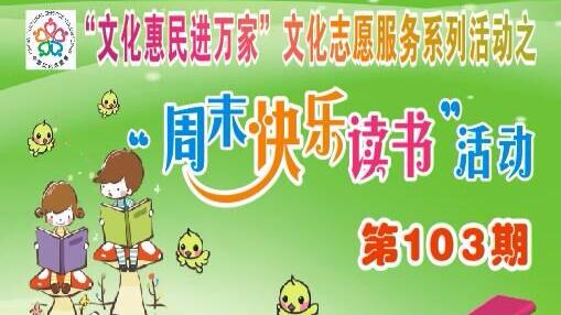 """""""献礼国庆""""——小小手抄报活动"""