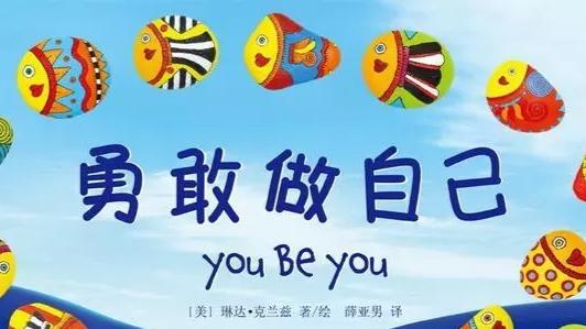 10.13——10.14  洛阳少图总分馆活动预告