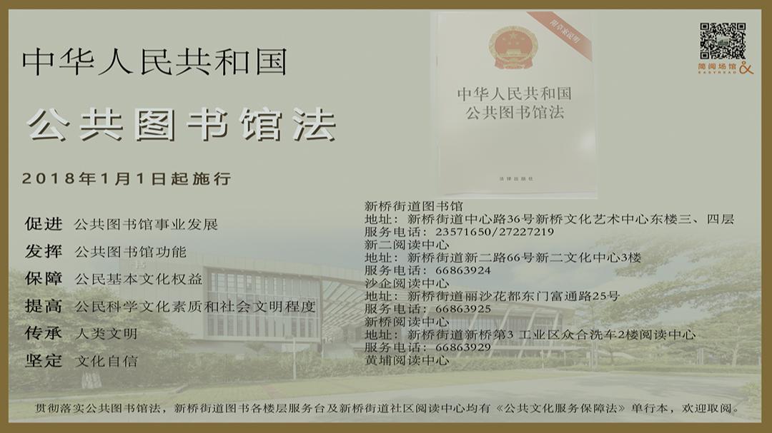 中国记忆·汉字之美第十一期象形字二《五个玉串三只羊》