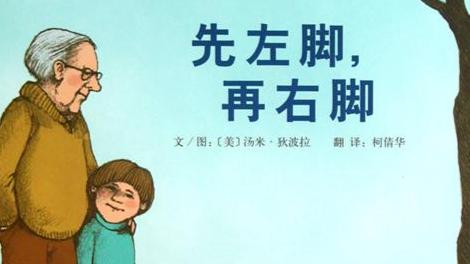10月20日至10月21日 洛阳少图总、分馆活动预告
