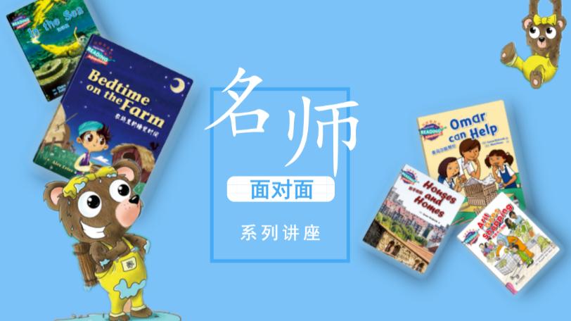 """新东方双语阅读启动会——""""阅读之光""""快闪店"""