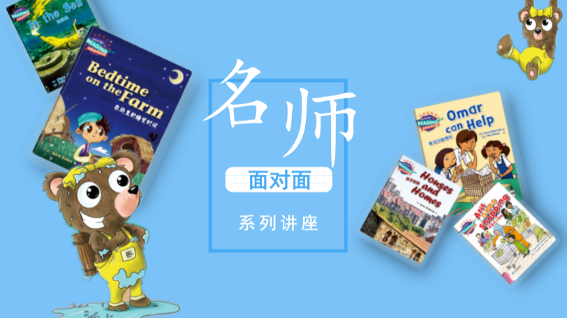扬州市少年儿童图书馆双语阅读品牌活动启动会
