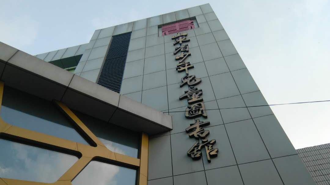 山东省少年儿童图书馆3月份活动安排
