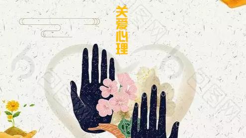 【活动报名】少图心灵驿站第12期开始报名啦~