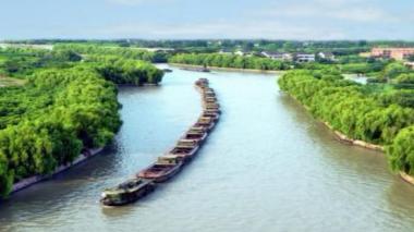 """【活动报名】""""世界遗产与中国大运河""""专题讲座"""