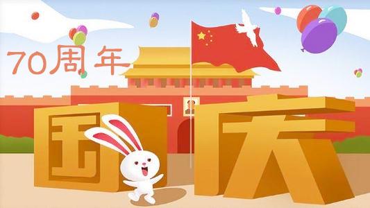 """【十一请到少图""""读""""国庆】9月28日至10月4日活动"""