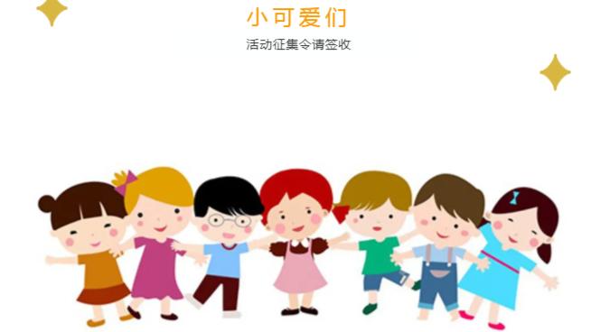 """青图活动丨""""迎中秋、庆国庆""""少儿活动征集令来啦!"""