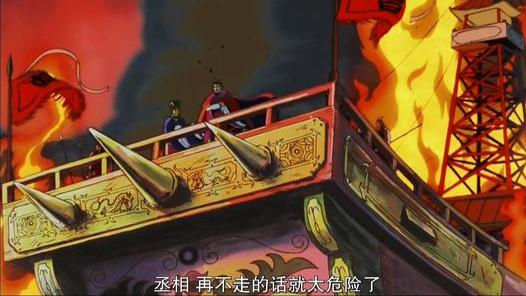 周六电影时光:《燃烧的长江》