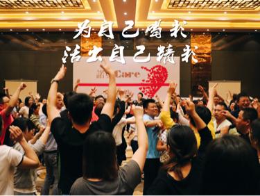 互动吧-【课程邀请】17年上海首场诺亚care幸福密码