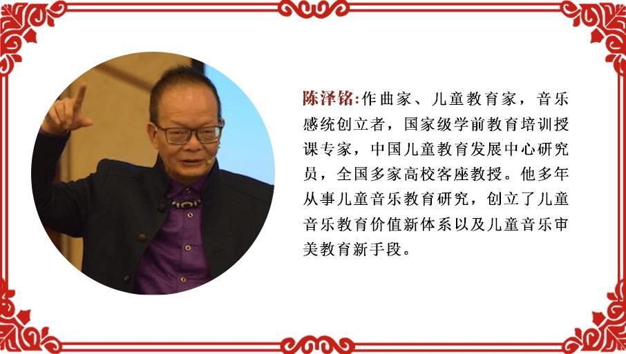 陈泽铭.png