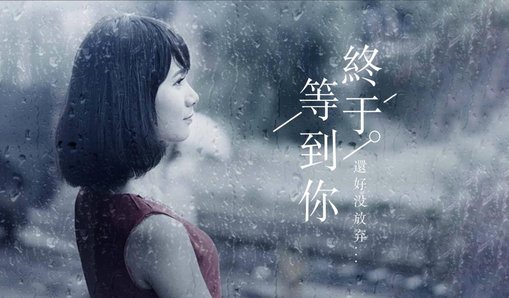 雨天2.jpg