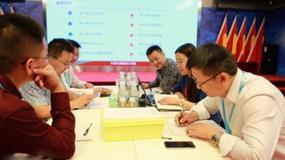 中国天使投资人学院卓越天使投资人研修班开课了!!!