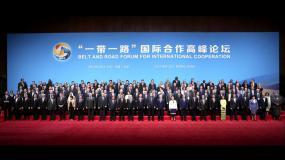 """2017国际早期教育发展高峰论坛暨""""影响中国・百强早教人"""