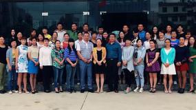 《贵州省毕节市留守儿童心理关爱持续援助计划》招志愿者