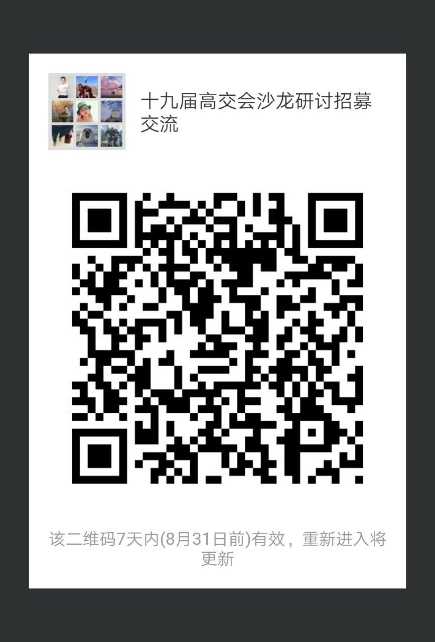 微信图片_20170824142128.jpg