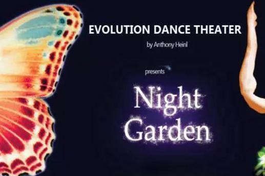 《夜色花园》—意大利舞蹈艺术剧院百变如梦光影秀