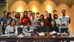11.18 读书会:中国古典名著的探讨与学习