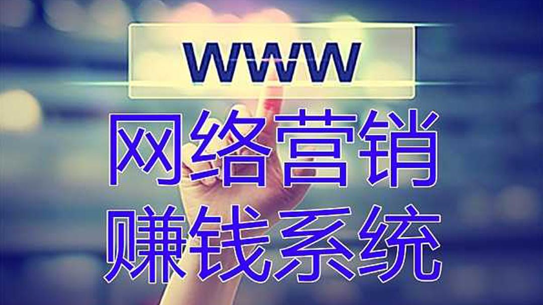 实效全网络营销的关键点:建网站小程序、SEOSEM推广