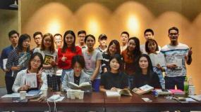 第20期读书会:聊聊那些学以致用的非专业书