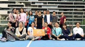 学打网球活动:让你以后打球不再是摆造型